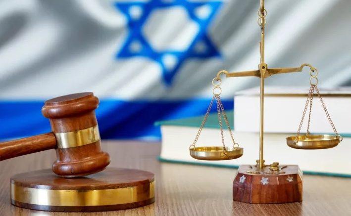 Bitcoin w Israelu